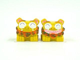 シーサーペア(黄)金運