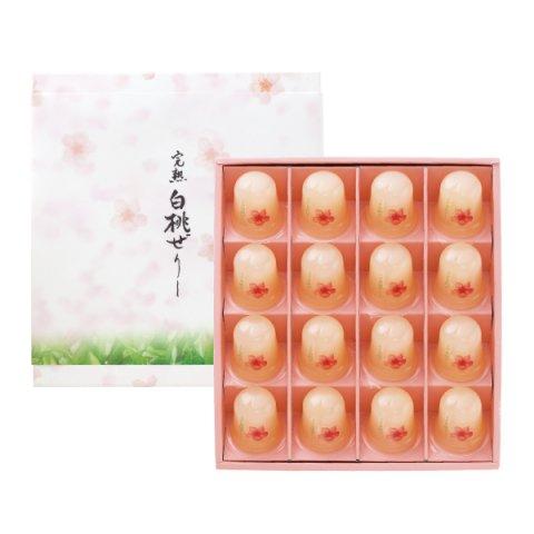 プチ完熟白桃ぜりー 16個入