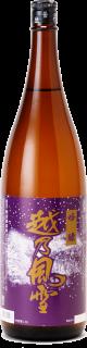 越乃風雪 吟醸1.8L