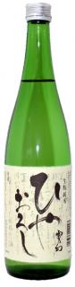 【季節限定】雪の幻生もと純米無濾過原酒 ひやおろし720ml