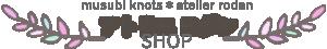 【韓国伝統組紐メドゥプ・ポジャギ材料】アトリエ ロダン SHOP