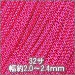 32サ811_赤ピンク