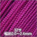 32サ823_赤紫