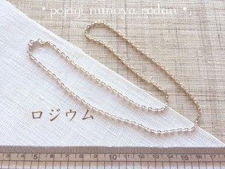 ネックレスチェーン50cm_ロジウム