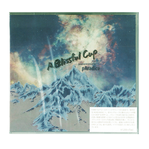 RIDE GROOVE / ABlissfulCup selected & mixed by pAradice