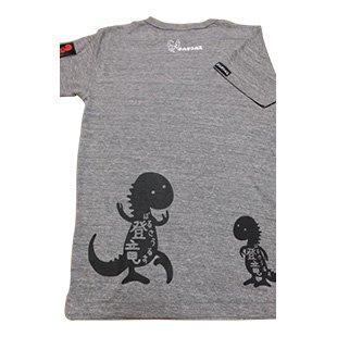 登竜Tシャツ (杢グレー)