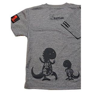登竜キッズTシャツ (杢グレー)