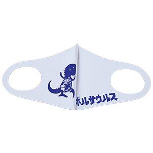 登竜 立体ナイロンジュニア用マスク(冷感)(マリンブルー)