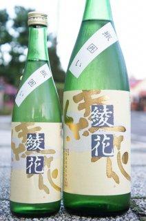 《辛口》純米酒・綾花(あやか)山田錦・福岡県 旭菊酒造