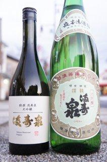 《辛口》大吟醸・満寿泉(ますいずみ)特選・富山県 桝田酒造店
