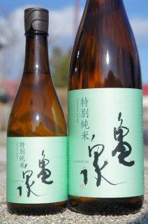 《辛口》特別純米酒・亀泉(かめいずみ)高知県産土佐錦・高知県 亀泉酒造