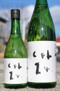 《極甘口》純米大吟醸原酒・亀泉(かめいずみ)CEL-24火入れ 広島産八反錦・高知県 亀泉酒造