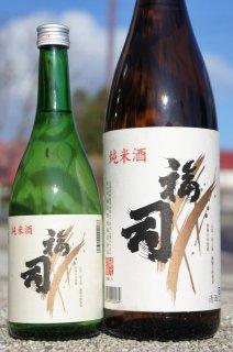 《やや辛口》純米酒・福司(ふくつかさ)きたしずく・北海道 福司酒造