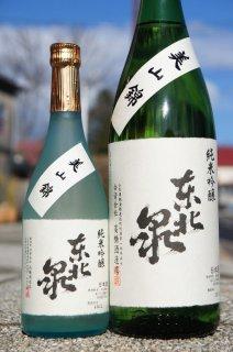 《やや辛口》純米吟醸酒・東北泉(とうほくいずみ)美山錦・山形県 高橋酒造店