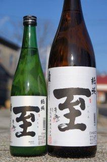 《やや甘口》純米酒・至(いたる)五百万石・新潟県 逸見酒造