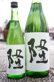 《辛口》純米吟醸・隆(りゅう)若水 55 火入れ・神奈川県 川西屋酒造店