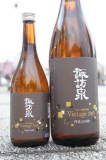 《辛口》純米酒・諏訪泉(すわいずみ)純米阿波山田錦ヴィンテージ2009・鳥取県 諏訪酒造