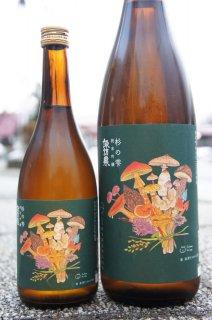 《辛口》純米吟醸・諏訪泉(すわいずみ)きのこブーケラベル・鳥取県 諏訪酒造