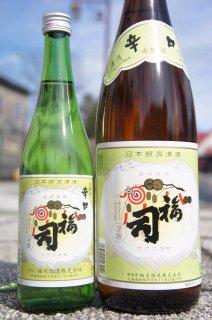 《辛口》本醸造・福司(ふくつかさ)・北海道 福司酒造