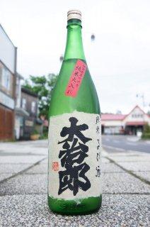 《辛口》純米酒・大治郎(だいじろう)よび酒 吟吹雪・滋賀県 畑酒造
