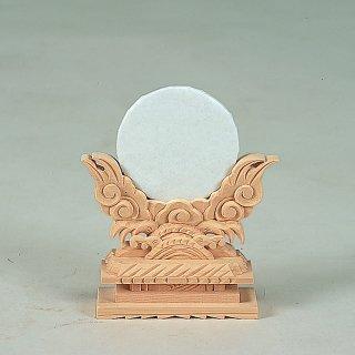 神鏡(ヒバ製) 上彫2寸