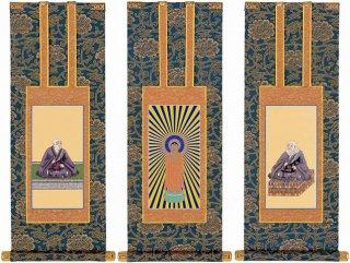 仏壇用掛軸 浄土真宗本願寺派・豆代