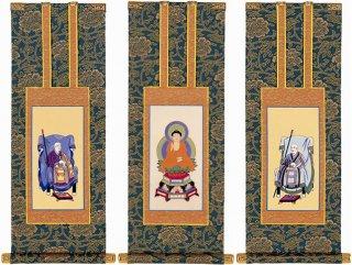 仏壇用掛軸 曹洞宗・豆代