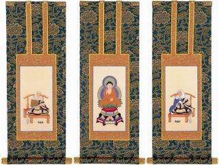 仏壇用掛軸 天台宗・20代