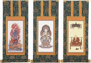 仏壇用掛軸 真言宗・20代