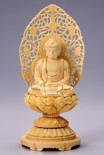 仏像 座釈迦 釈迦如来(柘植 ツゲ・丸台座) 2.0寸