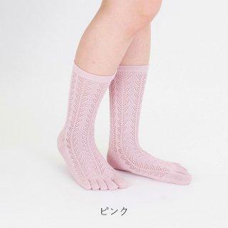 リーラ柄五本指靴下