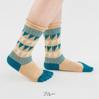 コルミオ柄五本指靴下