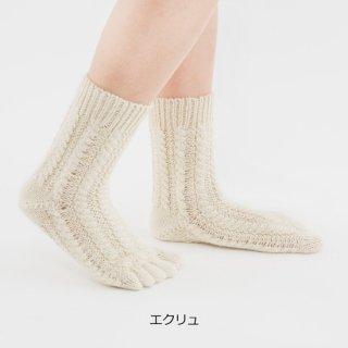 ベビーアルパカ手編み五本指靴下