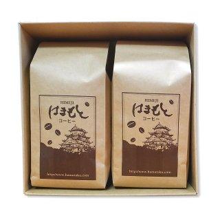選べる2缶セット(濃いコーヒーセット)
