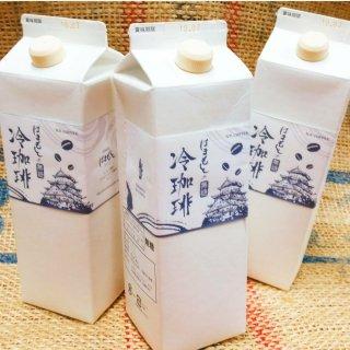 オリジナルアイスコーヒーパック無糖(1箱12本入り)