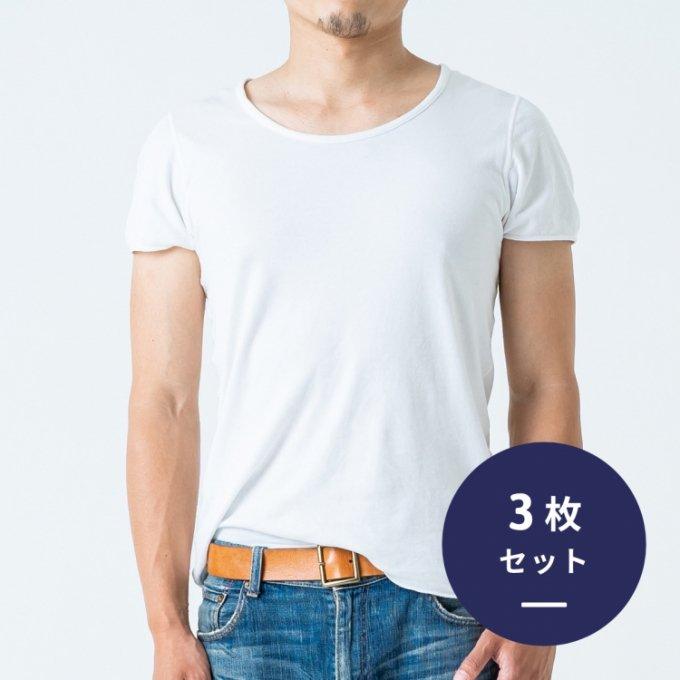 【5%OFF・3枚セット】MENS インナー