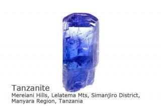 タンザナイト 結晶石 タンザニア産 ブルーゾイサイト 灰簾石 Mereiani Hills, Lelatema Mts, Tanzania Tanzanite 