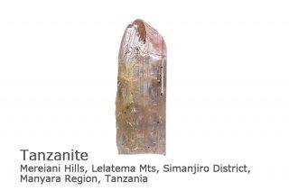 タンザナイト 結晶石 タンザニア産|ピンクイエローゾイサイト|灰簾石|Mereiani Hills, Lelatema Mts, Tanzania|Tanzanite|