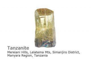 タンザナイト 結晶石 タンザニア産|イエローブルーゾイサイト|灰簾石|Mereiani Hills, Lelatema Mts, Tanzania|Tanzanite|