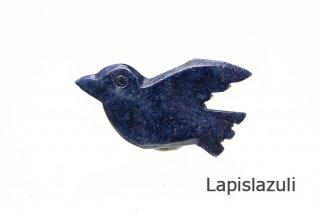 ラピスラズリ お守り石 アフガニスタン産|幸運の鳥|最高の護符|Lapislazuli|