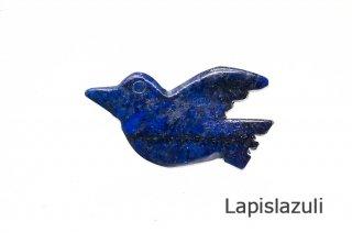ラピスラズリ お守り石 アフガニスタン産 幸運の鳥 最高の護符 Lapislazuli 