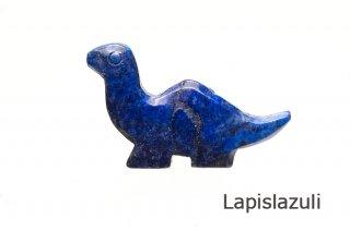 ラピスラズリ お守り石 アフガニスタン産|恐竜|最高の護符|Lapislazuli|