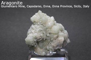 アラゴナイト 結晶原石 イタリア・シチリア産|Giumentaro Mine, Capodarso, Enna, Enna Province, Sicily, Italy|Aragonite|