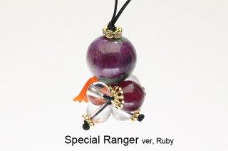 スペシャルレンジャー ver,ルビー ストラップ Special Ranger Ruby 現品 