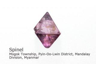 スピネル 結晶石 ミャンマー産|Mogok Township, Pyin-Oo-Lwin District, Mandalay Division, Myanmar|Spinel|