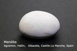 メニライト 原石 スペイン産|Agramon, Hellin, Albacete, Castile-La Mancha, Spain|Menilite|珪乳石|