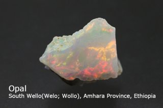 オパール 結晶石 エチオピア産|蛋白石|South Wello(Welo; Wollo), Amhara Province, Ethiopia|Opal|