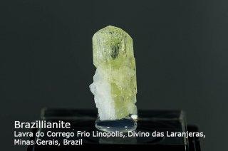 ブラジリアナイト 結晶石|ブラジル産|ブラジル石|Brazillianite|Minas Gerais, Brazil|Brazil|