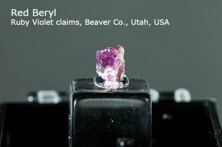 【サムネイル】レッドベリル 結晶 アメリカ産|Red Beryl|Ruby Violet claims, Beaver Co., Utah, USA|
