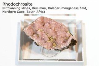 ロードクロサイト 結晶 南アフリカ産|Riemvasmaak South Africa|菱マンガン鉱|